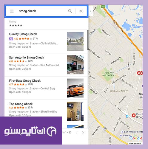 اضافه کردن موقعیت مکانی کسب و کار در نقشه گوگل