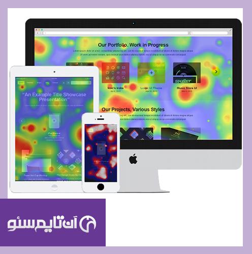نقشه حرارتی یا هیت مپ ( Heat Map ) چیست و چه کاربردی در سئو دارد؟